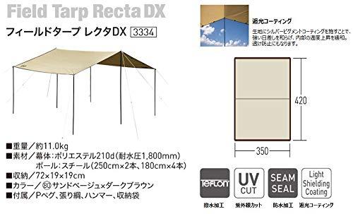 ogawa(オガワ)『フィールドタープレクタDX』