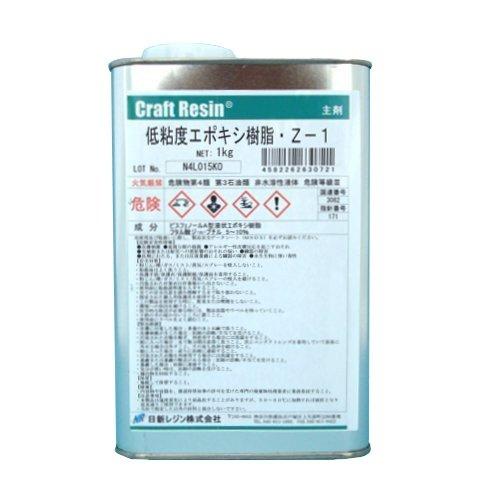 日新レジン 低粘度エポキシ樹脂Z-1 1kg