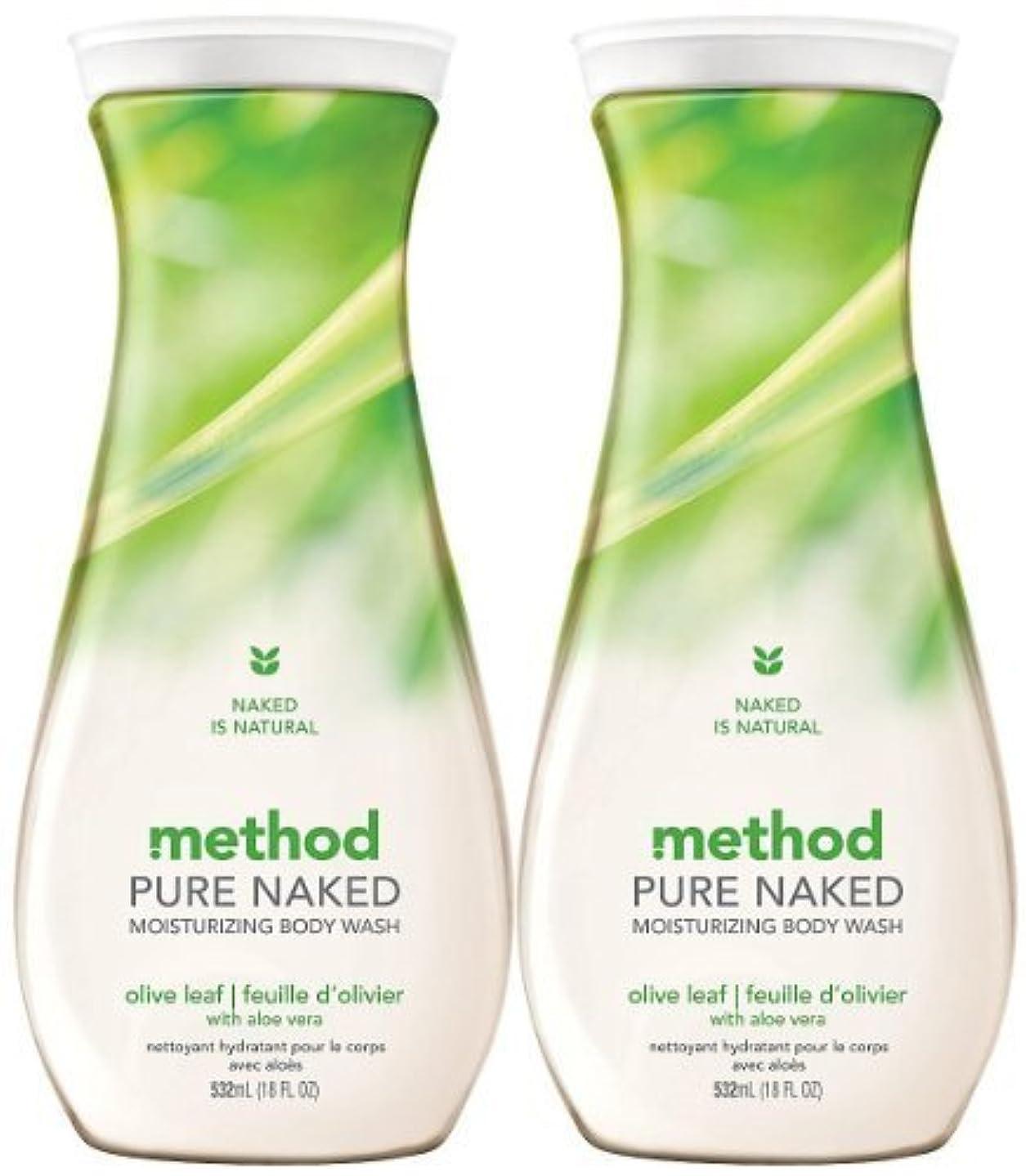 利益実行するタイプMethod Moisturizing Body Wash, Olive Leaf, 18 oz, 2 pk by Method [並行輸入品]