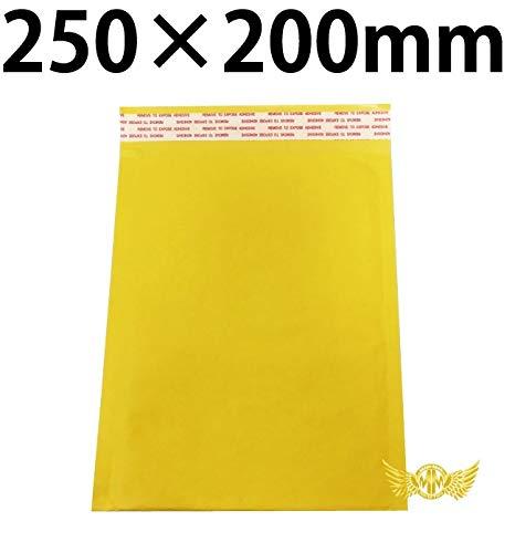 クッション(プチプチ)封筒 250×200mm MM-KB-2520