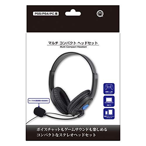 (PS5/PS4/PC用)マルチコンパクトヘッドセット-PS5/PS4/PC