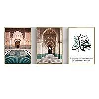 WKAQM キャンバス上のモロッコのアーチ絵画イスラムの引用壁アートポスターハッサンモスクサブルビスミラプリント壁の写真アッラーイスラム教徒のリビングルームの装飾フレームレス L2K-235