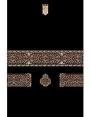 MADA CARPET Prayer Rugs Black