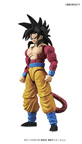 Dragon Ball GT Super Saiyan 4 Son Goku (New PKG Ver), Bandai Figure-Rise Standard