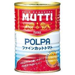 24x Mutti polpa di Pomodoro Tomatenpulpe Tomaten sauce 100% Italienisch 400