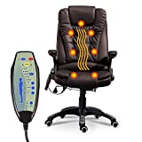 Frivity High-Back Managerial Chair Ergonomic PU Leather Heated Vibrating Massage Office Executive Chair - Brown