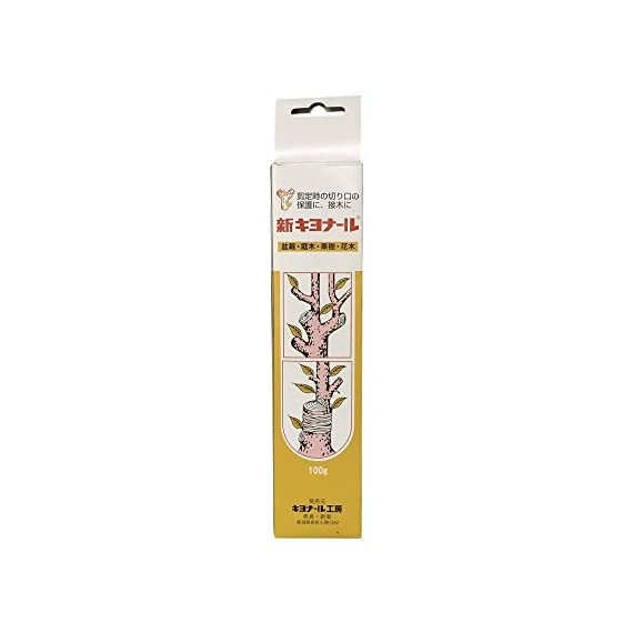 Kiyonal new bonsai pruning cutting paste 100g 2 japanese cutting paste for bonsai tree after pruning. It is essential bonsai tool from japan. Please apply kiyonal to the cut branch, limb, twig to protect cut end. Paste will last a very long time. Dries quickly and easy to apply.