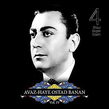 Avazhaye Ostad Banan, Vol. IV