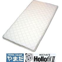 ホロフィル綿3層固敷ふとん (ジュニア)