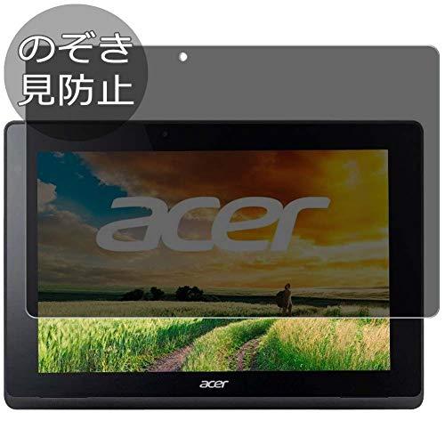 VacFun Anti Espia Protector de Pantalla para Acer Aspire Switch 10E 10.1