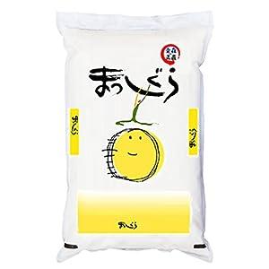 """【精米】青森県産 白米 ねぶたの熱い米 まっしぐら 5kgx1袋 令和元年産"""""""