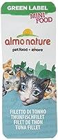 アルモネイチャー 猫用おやつ グリーンラベル ミニフード ミニマグロフィレ 3g×10個 (ケース販売)