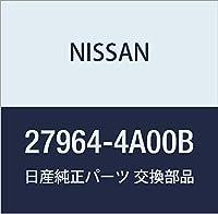NISSAN (日産) 純正部品 アンテナ アッセンブリー NT100 クリッパー 品番27964-4A00B