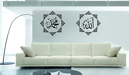 Stickers muraux islamiques Allah Muhammad Pbuh - noir mat