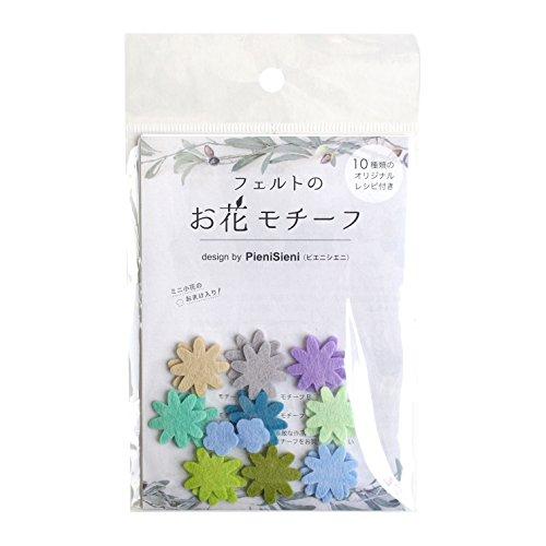 サンフェルト フェルトのお花モチーフD レシピ付き 寒色系 20枚入 SUN-POM8