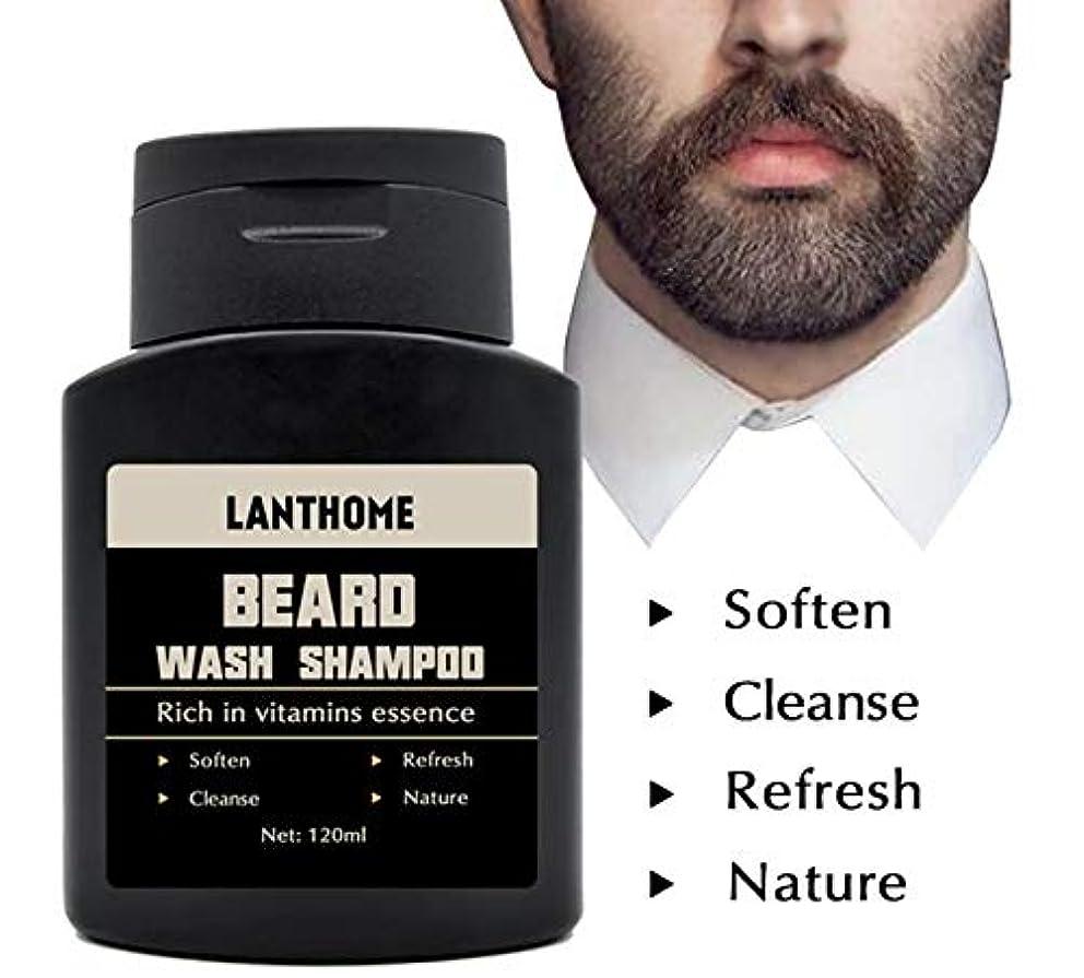 原点レタッチ失われたLanthome 120ml ひげシャンプー男性用ビタミンエッセンスクレンジング保湿栄養ひげシャンプー修理コンディショナーひげ成形 (Lanthome 120ml Beard Shampoo for Men Vitamin Essence Cleansing Moisturizing Nourishing Beard Shampoo Repair Conditioner Beard Shaping)