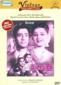 Dilruba * Dev Anand, Rehana ( Year 1950 B/w)