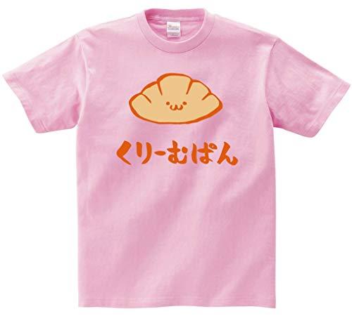 くりーむぱん クリームパン 菓子パン 食べ物 筆絵 イラスト カラー おもしろ Tシャツ 半袖 ピンク L