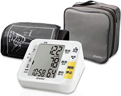 dretec(ドリテック) 血圧計 上腕式 大画面 デジタル シンプル BM-200WT(ホワイト)