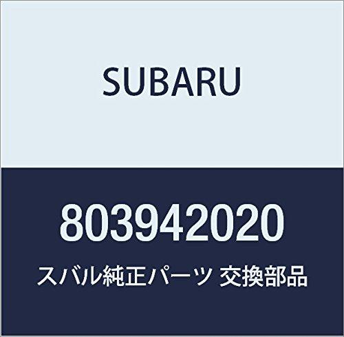 SUBARU (スバル) 純正部品 ガスケツト 品番803942020