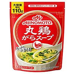 味の素 丸鶏がらスープ 110g×10袋入