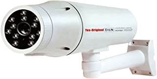 HD security camera OR-36