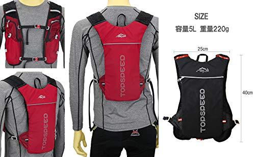 【Sampo】ハイドレーションバックサイクリングバックランニングバックマラソン・トレイルランニングバッグ3色5L(レッド)