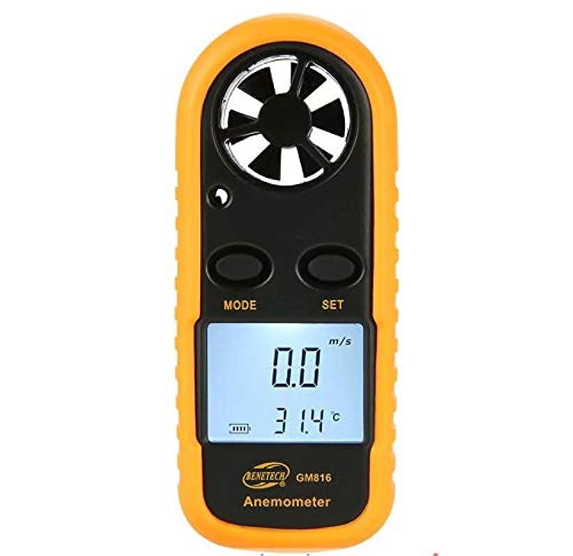 微弱遅らせるパーティションSUNXIN デジタル風速計風速測定用温度計