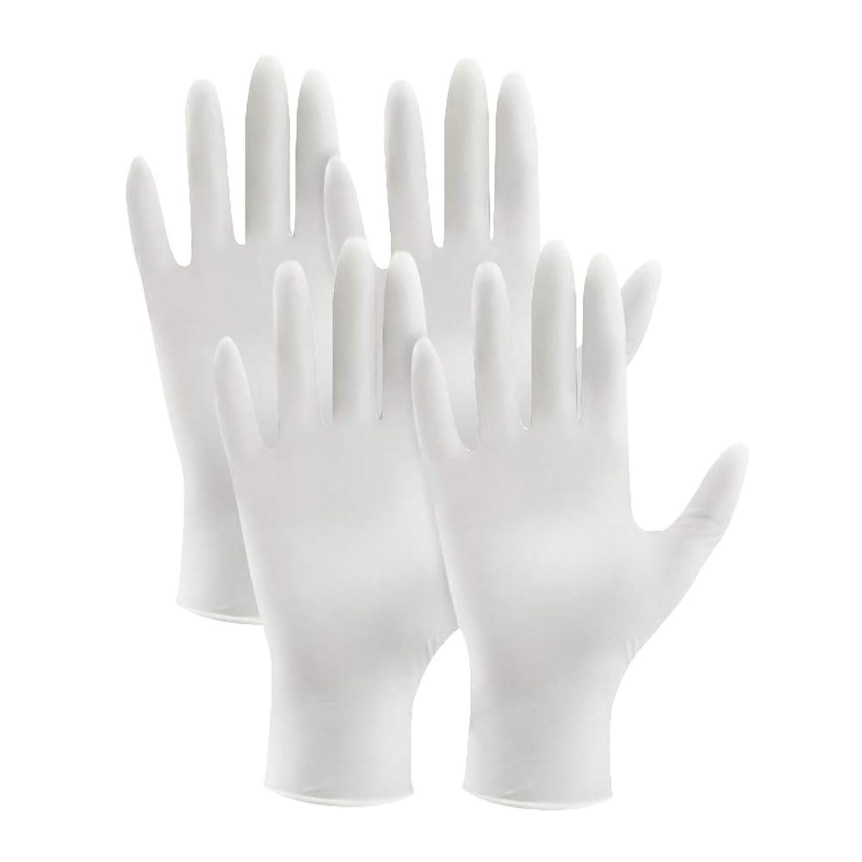 歯車着る内側Ourine ニトリル手袋 使い捨て手袋 粉あり まるで素手の様な感覚で作業ができる 極薄 ゴム手袋 白 ホワイト 左右兼用 品質 作業薄手手袋 4枚入り