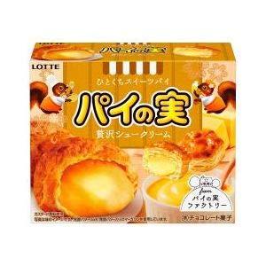 ロッテ パイの実 贅沢シュークリーム 69g x10個