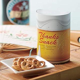 お酒好きにはたまらないプレッツェルのプチギフト(ハニーマスタード、チェダーチーズのどちらか1個)結婚式 披露宴 ホワイトデーのお返しギフト (2.チェダーチーズ)