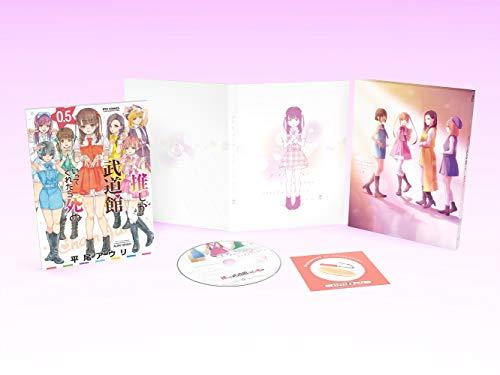 【Amazon.co.jp限定】「推しが武道館いってくれたら死ぬ」Blu-ray Vol.2(Vol.1&2連動購入特典「ドラマCD」引換デジタルシリアルコード付)