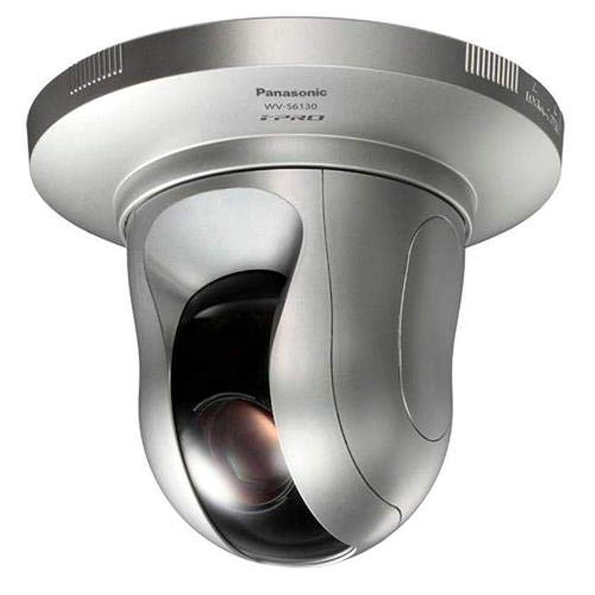 砂ののヒープ工場パナソニック WV-S6130 屋内プリセットコンビネーション フルHDネットワークカメラ