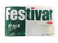 cotta [冷凍]ほうれん草ホール 1kg