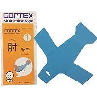 GONTEX 肘貼手1 GTCT024FBL ブルー 縦23m×横23cm 2枚入り 肘サポート用カットテープ
