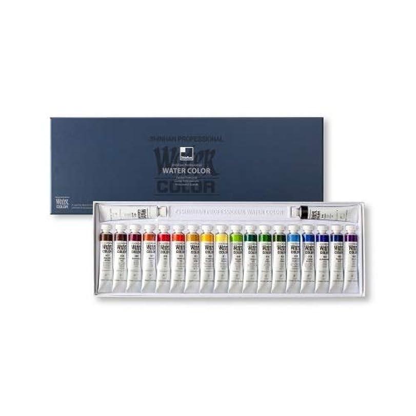 取り替える復活勧めるShinHan SWC Professional Water Color 12ml 20 Tube Set