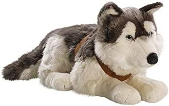 Carl Dick Husky 23.5 inches, 60cm, Plush Toy, Soft Toy, Stuffed Animal 2676