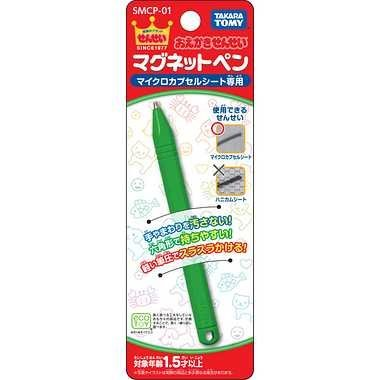 SMCP-01 おえかきせんせい マグネットペン マイクロカプセルシート専用