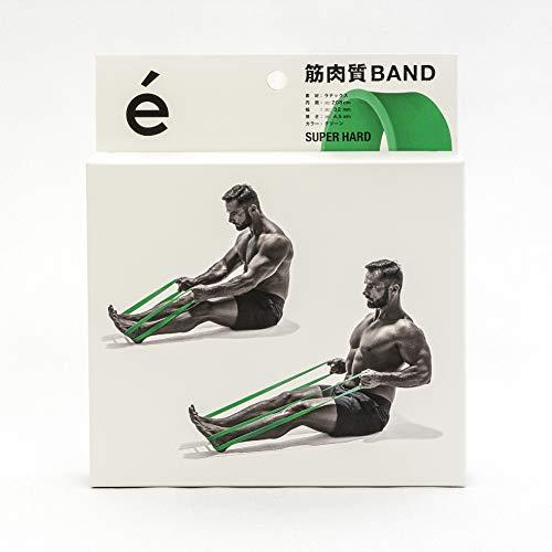 サクライ貿易(SAKURAI) erugam(エルガム)筋肉質バンド スーパーハード, グリーン