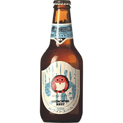 Kiuchi Hitachino Nest White Ale 0,33 l Bier aus Japan