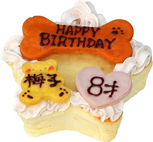 バースデーチーズケーキ 犬用 ケーキ 手作り 無添加 無着色 グルテンフリー ドッグ フード 記念日 誕生日 犬 ごはん ごちそう ごほうび AndyCafe アンディカフェ ドッグメニュー