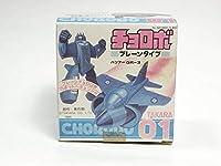 """チョロボ 01 ″ ハリアー GR-3 """" デッドストック"""