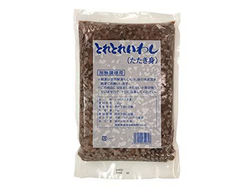 鳥取県産 とれとれいわし(タタキ身) 1kg 【冷凍】