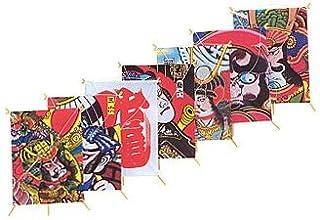 【新ミニ連凧】No.887 7連(1セット)  お楽しみグッズ(紙風船)付きセット