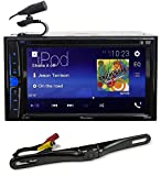 Pioneer AVH-200EX 6.2' In-Dash DVD Bluetooth Receiver iPhone/Android/USB+Camera (Renewed)