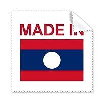Made in Laos カントリーラブ メガネクロス クリーニングクロス 電話スクリーンクリーナー 5点ギフト