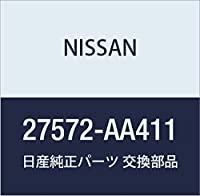 NISSAN(ニッサン) 日産純正部品 リペアー キツト フイニツシ 27572-AA411
