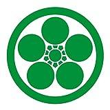 imoninn 家紋ステッカー【丸に梅鉢】017 カッティングタイプ <190mm> 緑色