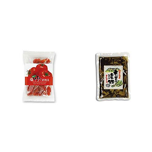 [2点セット] 朝どり 塩とまと甘納豆(150g)・【年中販売】木曽の漬物 すんき入り(200g) / すんき漬け味付加工品 //