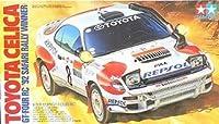 タミヤ 1/24 セリカGT-FOUR RC (1/24 スポーツカー:24119)